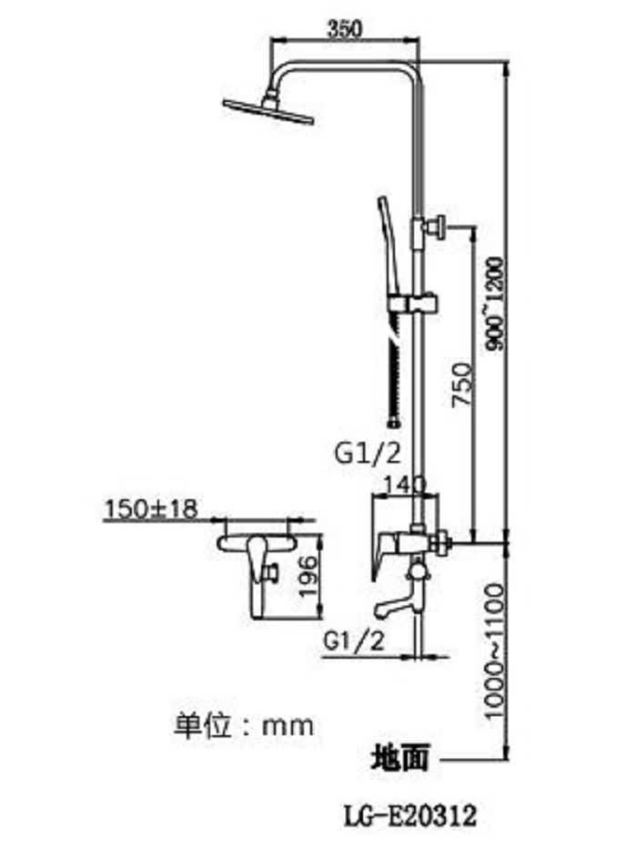 淋浴龙头及各配件安装流程(附详细安装高度)